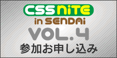 b_reserve_vol04_on